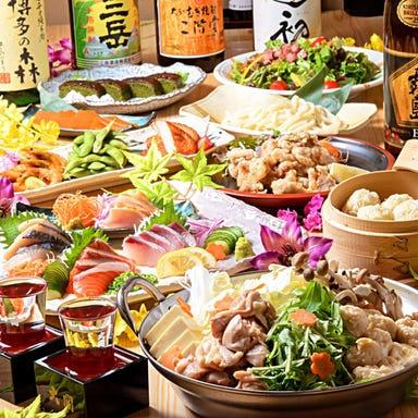 全席個室 居酒屋 九州料理 かこみ庵 西鉄久留米駅前店 コースの画像