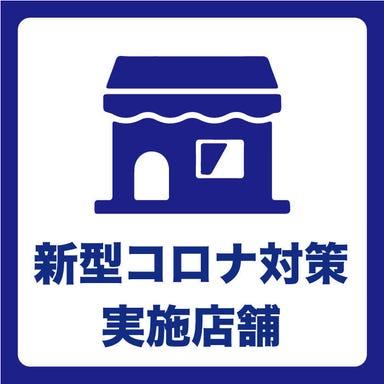 全席個室 居酒屋 九州料理 かこみ庵 西鉄久留米駅前店 メニューの画像