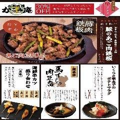全席個室 居酒屋 九州料理 かこみ庵 西鉄久留米駅前店