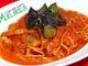 マラッカ家人気No.1 ゴロ茄子とベーコンのトマトソース