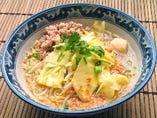 チャーンノーイ麺