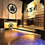 VIP個室2【接待・歓送迎会・会社宴会に最適】