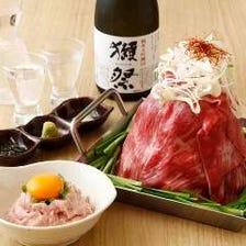 【松】牛タン鉄板とろ肉タワー&刺身三点盛り合わせ付きコース3時間飲放題3850円