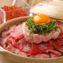 【お手頃コース】ローストビーフとネギトロの肉宝土鍋飯全8品3時間飲み放題付3300円
