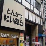外観 歌舞伎町一番街入って左前方に見えます