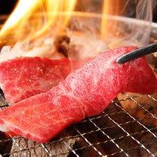 上質な炭火焼肉をお得に食べ放題!