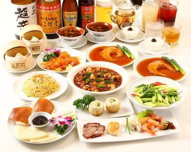 横浜中華街 王府井レストラン(ワンフーチン) コースの画像