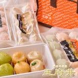 【飲み放題付きコースご利用特典】おみやげ小籠包プレゼント!