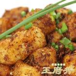 揚げ豆腐の四川香り香味和え