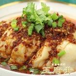 蒸し鶏の四川風ピリ辛ソース