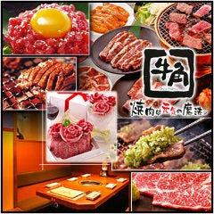 【聖蹟桜ヶ丘周辺】誕生日に食べたい、行きたい、連れて行って欲しいレストラン(ディナー)は?【予算5千円~】