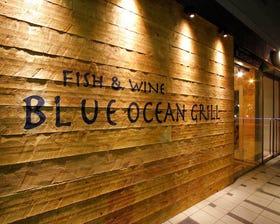 BLUE OCEAN GRILL