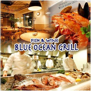 fish&wine ブルーオーシャングリル  こだわりの画像