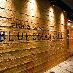 fish&wine ブルーオーシャングリル
