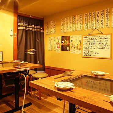 神宮茶屋 金山北店  店内の画像