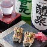 うまい酒とうまい魚を味わいにぜひおーうえすとへ!