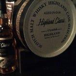 当店自慢の世界に一つだけの自家製ウイスキー