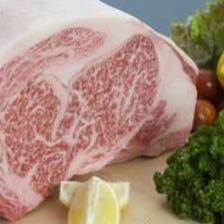 ブロック肉オーナーになりませんか?