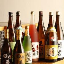 こだわりの日本酒は牡蠣との愛称◎