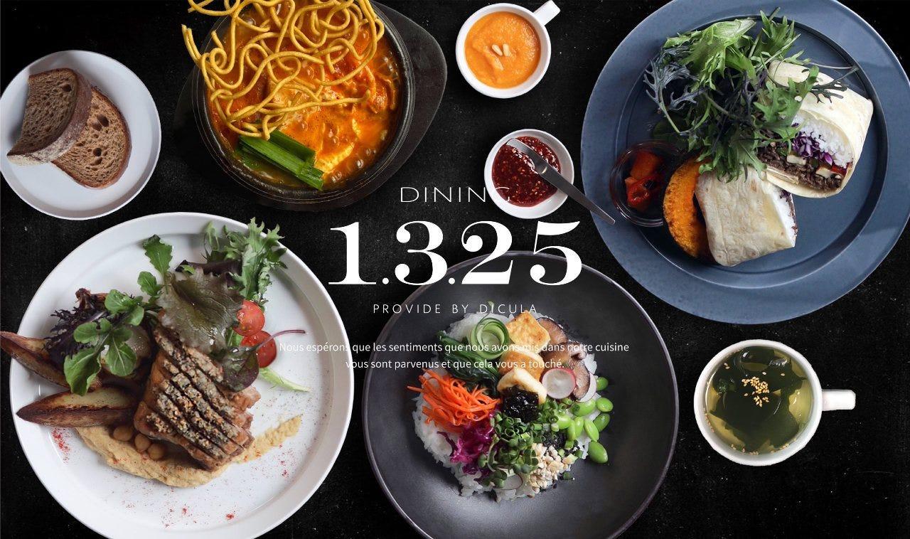 アジアンフレンチ DINING 1325
