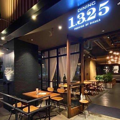 DINING 1325  店内の画像