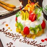 誕生日・記念日は当店へ!デザートプレート無料贈呈☆