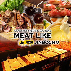 Modern Dining MEAT LIKE ミートライク 神保町店