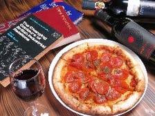 旬食材を使用したピッツェリアバル