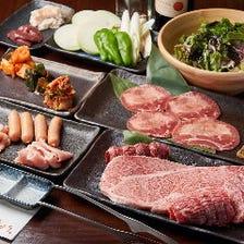 【食べ飲み放題】看板メニューの牛タンも楽しめるコース プレミアム90分 5,000円