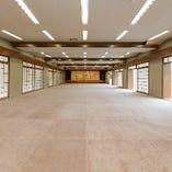 【2階】大広間 光流閣 座敷席完全個室(~150名様)
