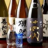 利き酒師が厳選する日本酒。大曽根で日本酒飲むなら「これから」で決まりです!