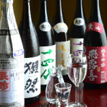 非日常を日常の時間へと誘う希少な日本酒の数々。