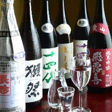 大曽根で唯一!利酒師厳選の日本酒