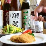 日本酒と洋食の融合!