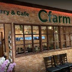 Curry&Cafe bar Cfarm サントムーン柿田川店