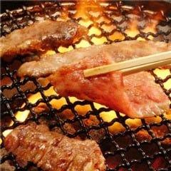 炭火焼肉 牛常