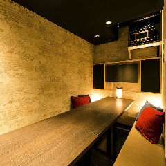 完全個室×肉バル 肉の王樣 新橫濱本店