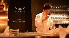 【今宵は贅沢に】スペシャルシェフおすすめ肉料理がメイン シェフおまかせ 全7品16500円(税込)
