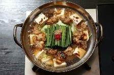 新潟野菜をたっぷり 炙りもつ鍋 しょうゆ又は辛味噌