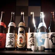 新潟×日本酒×美食