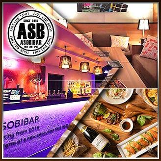 貸切・パーティー ASOBIBAR(アソビバー) 梅田店 コースの画像