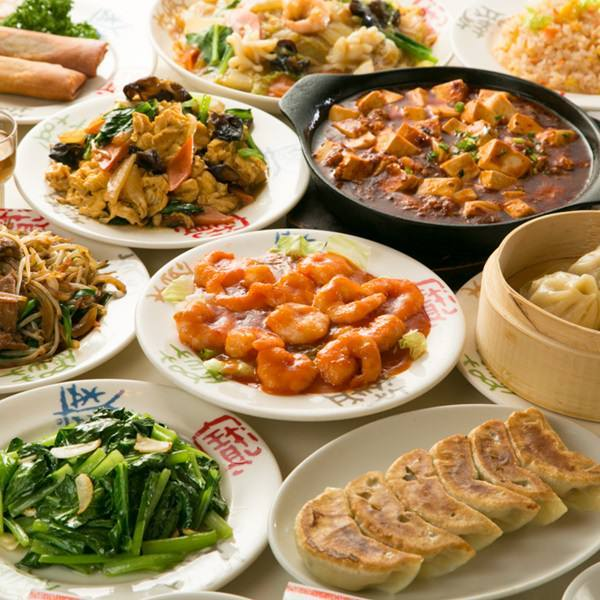 75種類本格中華食べ放題!