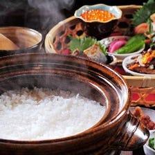 〆の御食事は釜戸炊き銅鍋御飯を