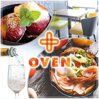 古民家カフェ&レストラン OVEN+ 〜オーブンプラス〜