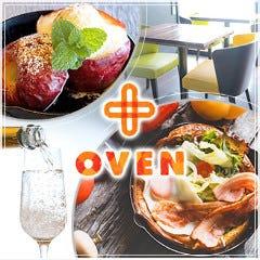 古民家カフェ&レストラン OVEN+ ~オーブンプラス~
