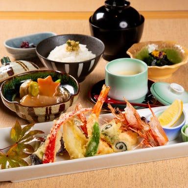 加賀屋 京都店 コースの画像