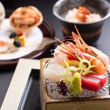 季節の会席【月会席】全9品/主菜は肉か魚がお選びいただける本会席料理です