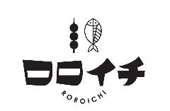 串揚げ肉団子と干物のお店 ロロイチ