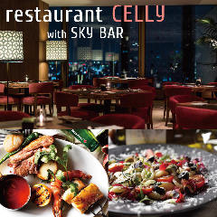 restaurant CELLY with SKY BAR