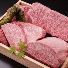 最高級肉を様々な熟成度で食べ比べ